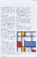 Der Kunsthandel Nov. 2015 Seite 2